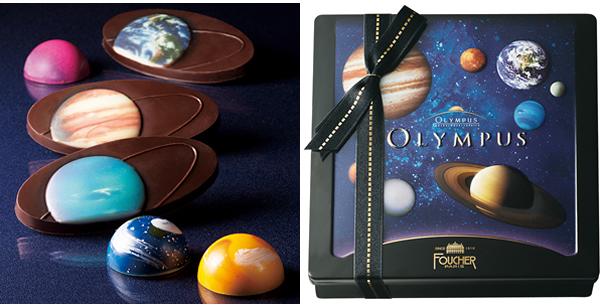 フーシェ オリンポスの惑星チョコ