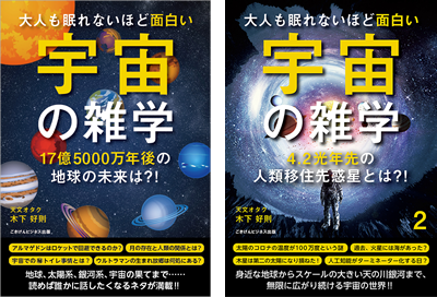 太陽系の公転周期をわかりやすく解説します | 宇宙の星雲、惑星など ...