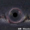 ブラックホールとは・簡単に説明するとこうなります。